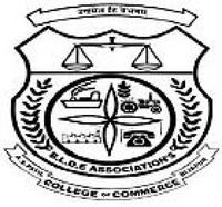 BLDE Association's AS Patil College of Commerce Bijapur