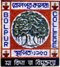 Bolpur College, West Bengal logo