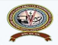 Bonam Venkata Chalamayya Engineering College, [BVCEC] East Godavari logo