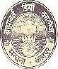 Brahmavart Post Graduate College, [BVPGC] Kanpur