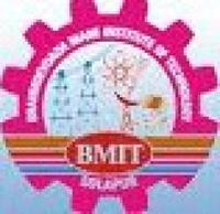 Brahmdevdada Mane Institute of Technology, [BMIT] Solapur