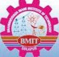 Brahmdevdada Mane Institute of Technology, [BMIT] Solapur logo