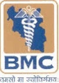 Bundelkhand Medical College, [BMC] Sagar logo