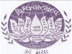 Buniyadi Purush Adhyapan Mandir, Ahmedabad