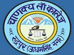 Chanakya Law College, Udham Singh Nagar