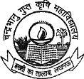 Chandra Bhanu Gupt Krishi Mahavidyala, Lucknow logo