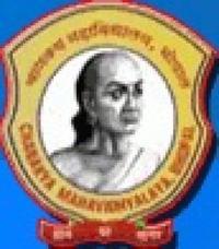Chankya Mahavidyalaya, [CM] Bhopal