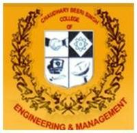 Chaudhary Beeri Singh College of Engineering and Management, [CBSCEM] Agra logo