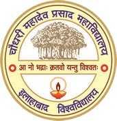 Chaudhary Mahadeo Prasad Degree College, [CMPDC] Allahabad logo