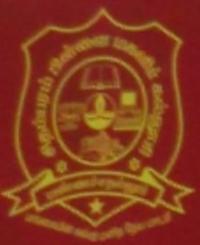 Chidambaram Pillai College of Women, [CPCW] Tiruchirappalli logo