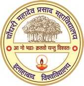 CMP Degree College, [CMPDC] Allahabad logo