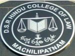 Daita Sriramulu Hindu College of Law, Machilipatnam