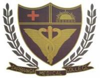Darbhanga Medical College, [DMC] Darbhanga logo