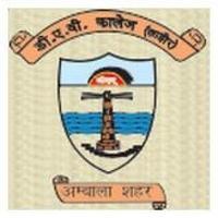 DAV College, Ambala logo