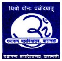 DAV Post Graduate College, Varanasi logo