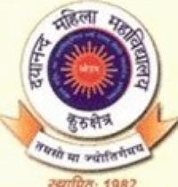 Dayanand Mahila Mahavidyalaya, [DMM] Kurukshetra logo