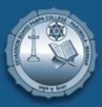 D.B. Pampa College, [DTPC] Pathanamthitta logo
