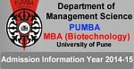 Department of Management Science, [DMS] Pune logo
