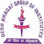Desh Bhagat Dental College and Hospital, Gobindgarh