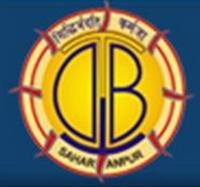 Dev Bhoomi Group of Institutions, [DBGI] Saharanpur logo