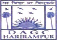 Dewan Abdul Gani College, Dakshin Dinajpur logo