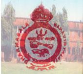 Dharmashala Mahavidyalaya, Jajapur logo