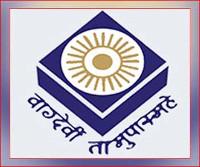 Directorate of Distance Education Lalit Narayan Mithila University, [DDELMNU] Patna logo