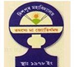 Dispur College, Guwahati logo