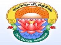 DNR School of Business Management, [DNRSBM] Rangareddi logo