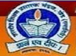 Dnyandeep College Commerce and Science, [DCCS] Ratnagiri logo
