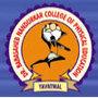 Dr Babasaheb Nandurkar College of Physical Education, Yavatmal logo