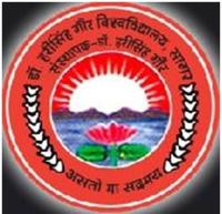 Dr Hari Singh Gour University, [DHSGU] Sagar logo