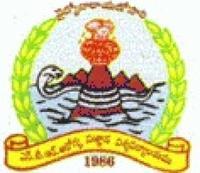 Dr NTR University of Health Sciences, [DNUOHS] Vijayawada logo