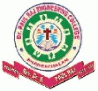 Dr Paul Raj Engineering College, [DPREC] Khammam logo