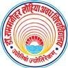 Dr Ram Manohar Lohia Avadh University, [DRMLAU] Faizabad