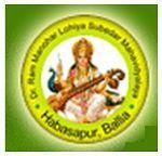 Dr Ram Manohar Lohiya Mahavidyalaya, Ballia logo