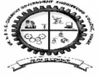 Dr S & SS Ghandhy Government Engineering College, Surat logo