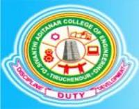 Dr Sivanthi Aditanar College of Engineering, [SACOE] Tiruchirappalli, Tamil Nadu logo