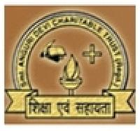 Dronacharya Government College, [DGC] Gurgaon logo