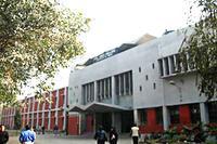 Dyal Singh College, [DSC] Delhi University, New Delhi logo