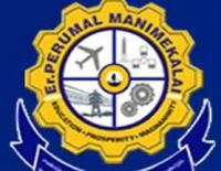 Er Perumal Manimekalai College of Engineering, [EPMCE] Dharmapuri logo