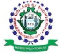 Eswar College of Engineering, [ECE] Guntur logo