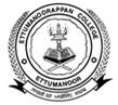 Ettumanoorappan College, [EC] Kottayam logo