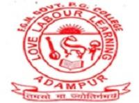 FGM Government College, [FGMGC] Hisar logo