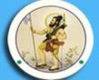 Gaur Brahman Ayurvedic College, [GBAC] Rohtak logo