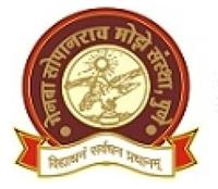 Genba Sopanrao Moze College of Engineering, [GSMCE] Pune logo