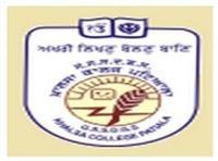 General Shivdev Singh Diwan Gurbachan Singh Khalsa College, [GSSDGSKC] Patiala logo