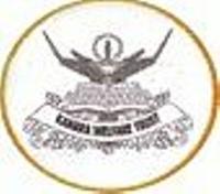 Gokhale Centenary College, [GCC] Ankola logo
