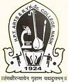 Gokhale Education Society's H.P.T. Arts and R.Y.K. Science College, [HPTARYKSC] Nashik logo