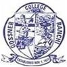 Gossner College, Ranchi logo